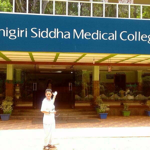 india-santhigiri-siddha-medical-college-ayurveda